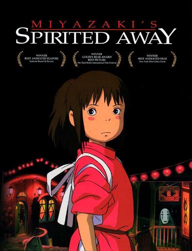 El viaje de Chihiro (Sen to Chihiro no kamikakushi) sub HD