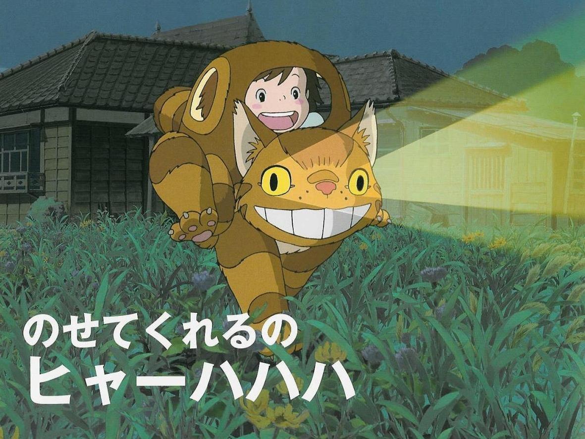 Mei y el Gatitobus (Mi Vecino Totoro)